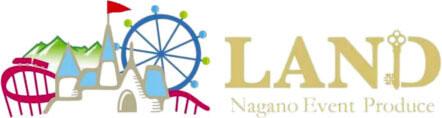 長野県最大級のイベントプロデュースチーム LAND