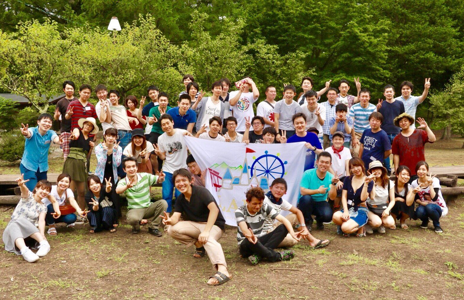 長野のイベントサークルLAND